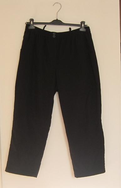 Ватиран панталон avliga_vata1.jpg Big