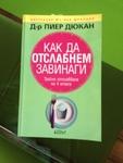 lennyh_IMG_2083.JPG