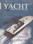 titite_Yacht_Motors.jpg
