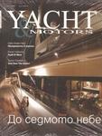 titite_Yacht_Motors_1.jpg