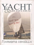 titite_Yacht_Motors_5.jpg