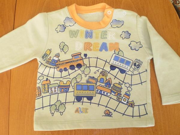 Блузка за мъник nina82_P1120007.JPG Big