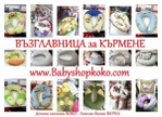 Sasha_Aleksandrova_1.jpg