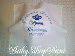 Бебешка погача iivanov_vbg_v_small_BabyShopDani4.jpg