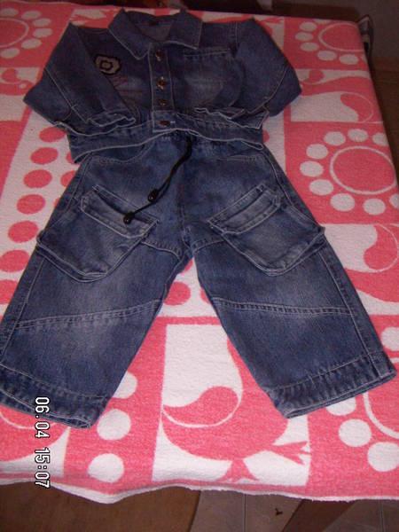 Детско яке и дънки с нова по ниска цена ::::)))))))))) PICT26361.JPG Big