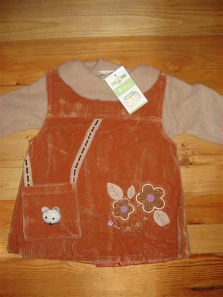 Ново сукманче с блузка 8 лв DSC063501_Large_.JPG Big