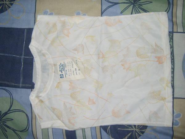 нова блузка за лятото-само 1.5лв S8304116.JPG Big