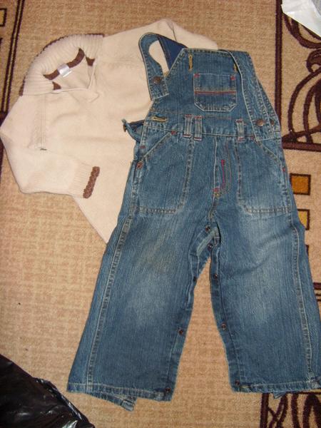 Лот дънков гащеризон и пуловер alex_t123_SL741640.JPG Big