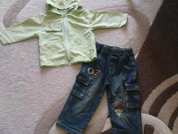 Лот дънки и якенце и подарък блузка joy1_DSC01126.JPG Big