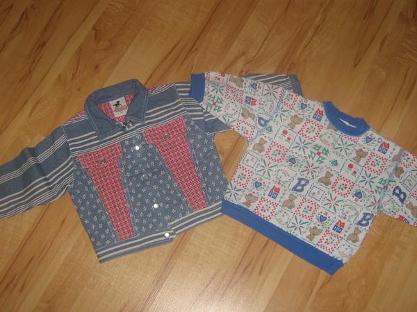 ДЪНКОВ яке с подарък блузка 2г ! kama4e_IMG_4576.JPG Big