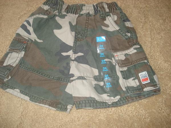 Нови американски камуфлажни дънкови панталонки katrin7_DSC04177.JPG Big