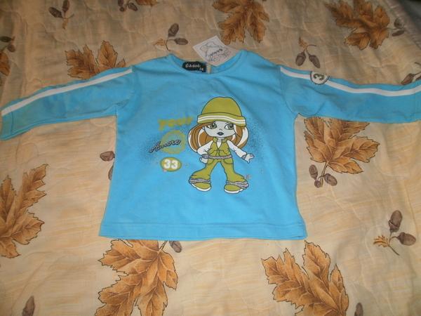 Нова италианска блузка katrin7_PA251434.JPG Big