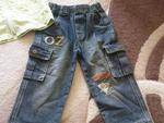 Лот дънки и якенце и подарък блузка joy1_DSC01127.JPG