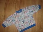 ДЪНКОВ яке с подарък блузка 2г ! kama4e_IMG_4580.JPG
