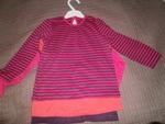 Нови блузки/туники George от Англия katrin7_PA100566.JPG