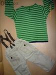 Дънки Next и блузка LC WAIKIKI rox_59790926_7_585x461_rev010.jpg