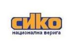 Siko_1461710240siko.jpg