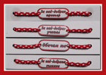 Мартеници на едро и дребно. Гривни с имена, надписи и фирмено лого. Онлайн магазин МИР-МАР. lz2gmdadi_3.jpg