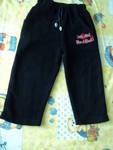 Полапено панталонче DSC004681.JPG
