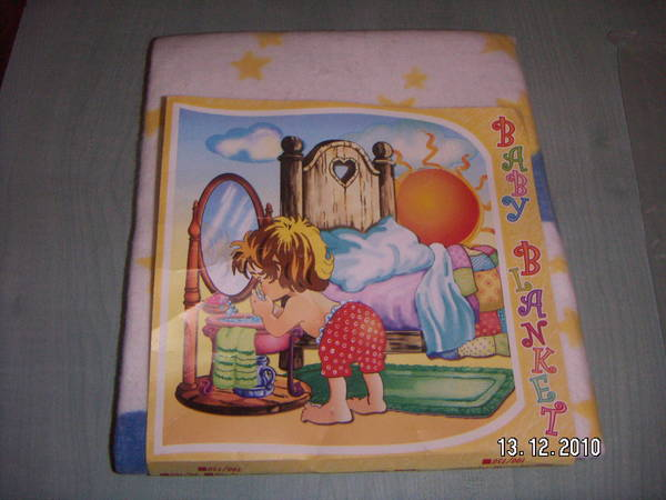 """Одеяло на ф-ма """"Самоковска""""100%памук PICT3466.JPG Big"""