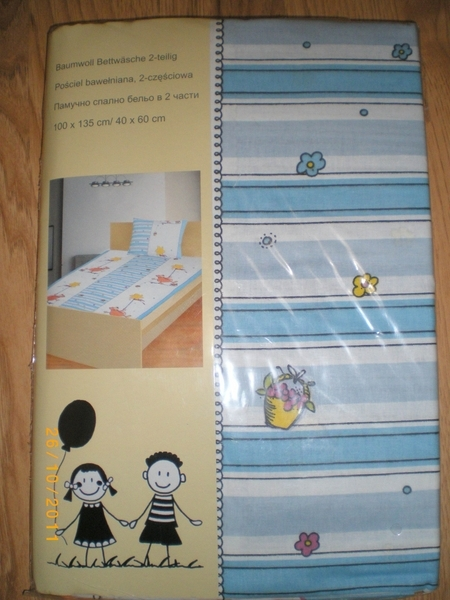 Детски спални комплекти a_a_p_IMGP7011.JPG Big