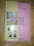 Детски спални комплекти a_a_p_IMGP7012.JPG