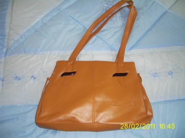 чанта PIC_00711.JPG Big