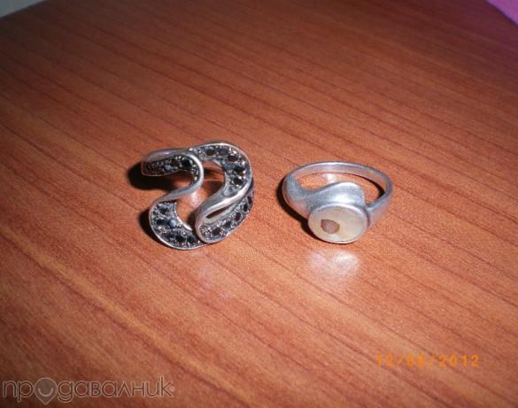 Два сребърни пръстена a_a_p_5928635_1_585x461.jpg Big