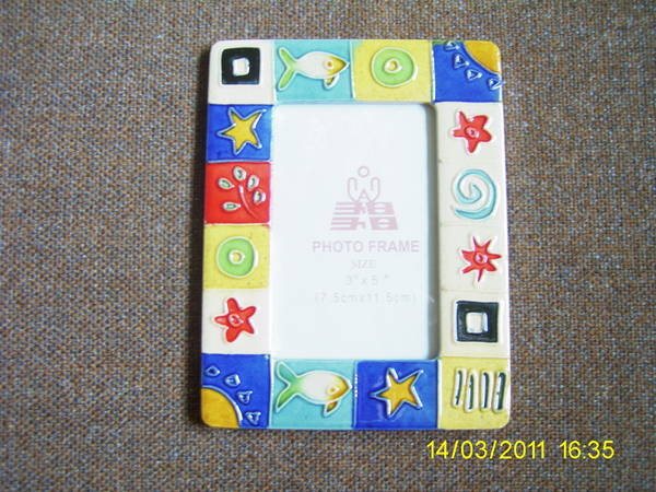 рамка за снимка PIC_00032.JPG Big