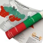 ShantavoE_skrech-karta-na-bulgaria.jpg