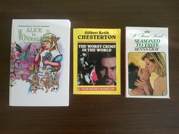Книжки на английски език bialata_02012012500.jpg Big