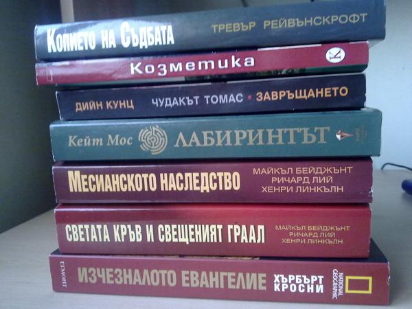 Продавам книги claudia_19092011136.jpg Big