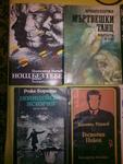 Книги . EVA_17_0902201411871.jpg