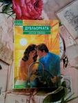 Книги EVA_17_14341533_650551455112790_542410389_n.jpg