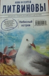 Книги на руски език avliga_3.jpg