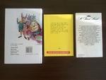 Книжки на английски език bialata_02012012501.jpg