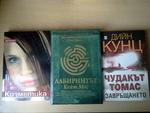 Продавам книги claudia_19092011134.jpg
