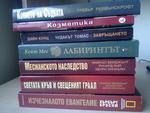 Продавам книги claudia_19092011136.jpg