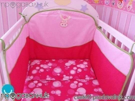 Розов обиколник за детска кошарка Sarita_8563739_1_585x461_1_.jpg Big