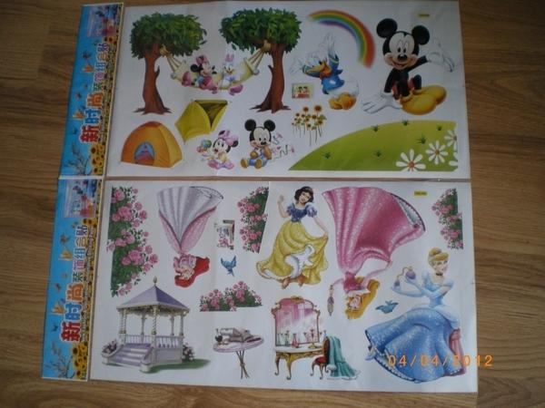 Декорация за детска стая - стикери за стена a_a_p_IMGP7608.JPG Big