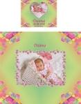Дизайнерски персонализиран спален комплект ВИЗИТКА 2015 Sasha_Aleksandrova_-_-_-2.jpg