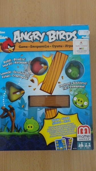 Angry Birds evrovioleta_DSC09291.JPG Big