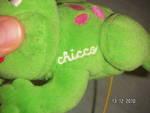 """Играчка за баня """"Жабчета"""" на Chocco"""" PICT3461.JPG"""