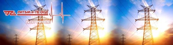 Електроенергия за свободен, либерализиран и енергиен пазар IvetaBorisova_Slide-500-px-8b1-0x0.jpg Big
