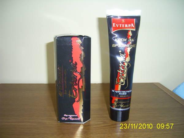 парфюм и автършейв PIC_00031.JPG Big