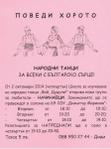 dididamianova_06_TAMNOROZOVO_Document_30_.jpg