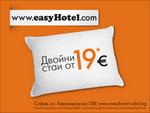 easyHotelSofia_Banner_easyHotel_Sofia_1_1.jpg