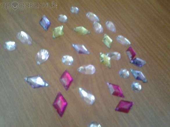 Камъни за декориране на дрехи a_a_p_21793125_2_585x461.jpg Big