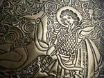Месингова икона на Св. Георги 40х20см akraba1_5.jpg
