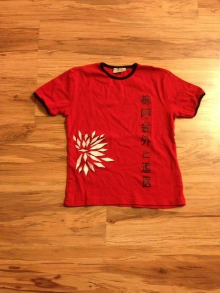 Много сладка тениска lennyh_IMG_2066.JPG Big